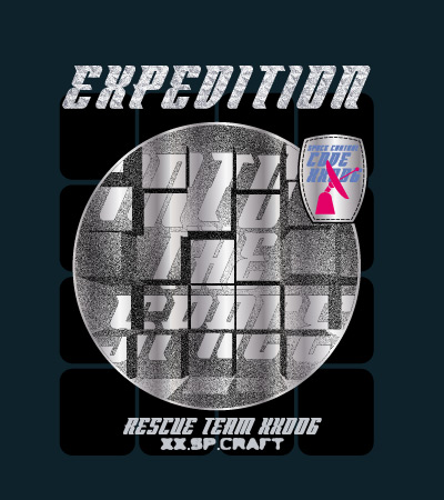 Expedition-rescue-team-space-vector-art